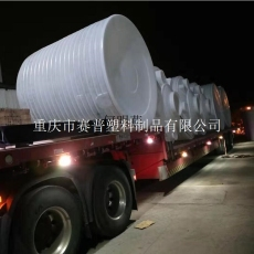 重慶10立方塑料水箱多少錢