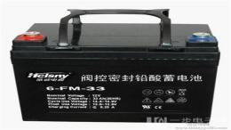 皓誠蓄電池6-GFM-40 12V40AH直流屏專用