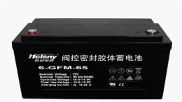 皓誠蓄電池6-GFM-100 12V100AH報價參數