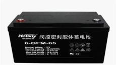 皓誠蓄電池6-GFM-150 12V150AH技術參數