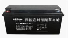 皓誠蓄電池6-FM-150 12V150AH技術參數