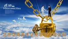 在北京辦理機電安裝資質好弄嗎