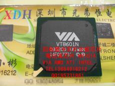 大量收售GPUQH53山西省晋城市沁水县