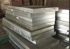 2017鋁板