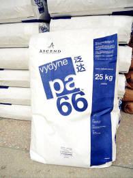 PA66美国泛达代理-R533H奥升德Vydyne