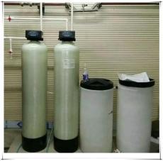 周口10吨软化水设备 锅炉水处理设备厂家