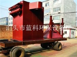 腾科锅炉除尘设备多样式布袋除尘器结构设计