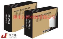深圳紙箱包裝 深圳周轉箱批發 深圳紙箱訂制