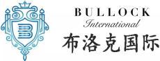 布洛克國際拍賣公司中國藝術品市場