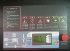 2109125登福GD指示器78W110弹簧片
