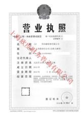收一家上海嘉定一般纳税人供应链管理公司