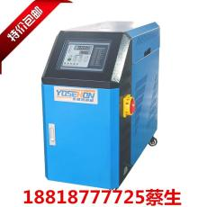 板芙永盛鸿机械9KW油温机高配水温机