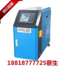 板芙永盛鸿机械24KW油温机高配水温机