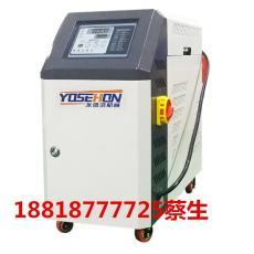 板芙永盛鸿机械36KW油温机高配水温机