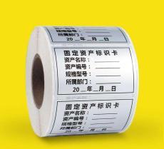 PET标签纸 PVC标签纸 亚银标签纸