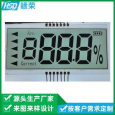 东莞厂家定制计数器单色屏 点钞机液晶屏