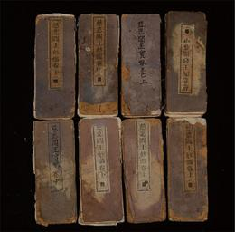 明代古书去哪收购可靠