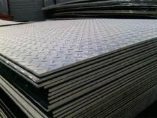 唐山花纹钢板/钢板销售