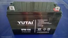 宇泰蓄电池6FM-65 12V65AH水利发电专用