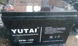 宇泰蓄电池6FM-80 12V80AH尺寸规格参数