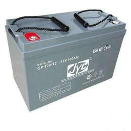 金悦城GL2-1500工程叉车蓄电池