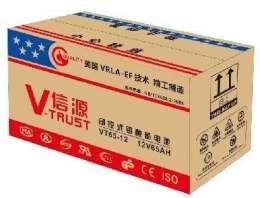 信源UXL400-2免維護通用蓄電池