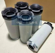 V3073056過濾器濾芯