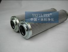 XLDM4.5-40U-HFJ過濾器濾芯