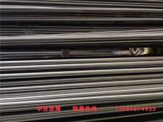 優質東莞環保電工純鐵DT4A圓棒包郵正品