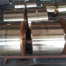 供應CuNi2Be鈹銅帶 CuNi2Be鈹鎳銅廠家