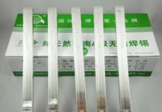 仙游锡滴回收仙游收购无铅锡丝