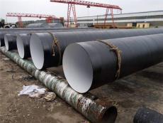 大口径供水防腐钢管厂家质量比优