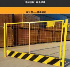 工地施工圍欄 建筑工地臨邊安全防護欄桿