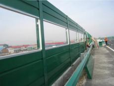 厂家现货 高速公路声屏障 吸音防噪声屏障