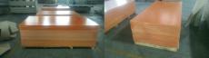 电木板 胶木板 酚醛层压纸板