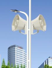 12V監控攝像頭專用防水號角 有源防水號角
