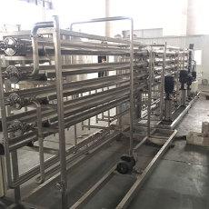 東北藥業用1噸/時多級反滲透純化水設備原理