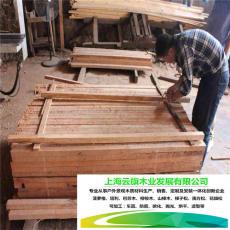 柳桉木防腐木廠家訂做柳桉木板材木平臺工程