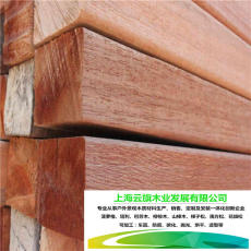 柳桉木板材加工柳桉木防腐木用什么藥水