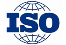 ISO14001管理體系認證
