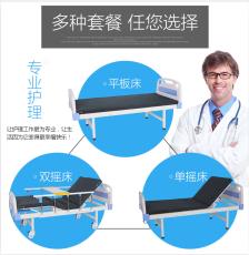 医疗器械病床A张三营医疗器械病床促销价格