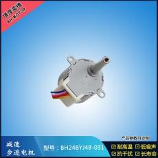 LED摇头光束灯步进电机BH24BYJ48-031