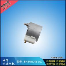 手機無線充電步進電機 BH-24BYJ48-017