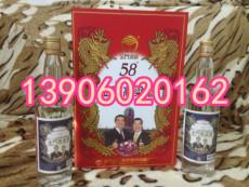 KKL金门高粱58度马萧纪念礼盒酒双瓶红盒
