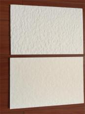 過濾板 過濾紙板 支撐過濾紙板 精細過濾