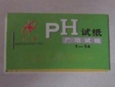PH 試紙 廣范試紙 精密試紙