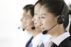 佛山三洋空調廠家授權售后維修站點電話