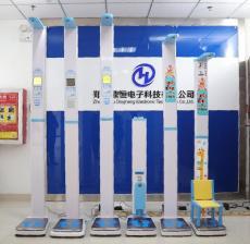 醫用超聲波人體秤 廠家醫用身高體重測量秤