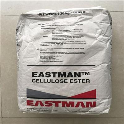 CAB/伊斯曼化学/500-5 羟基含量低 用于印刷