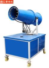 空氣凈化-除塵霧炮機